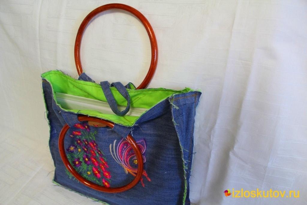 """Лоскутная сумка с вышивкой """"Безвременник"""" № 213"""