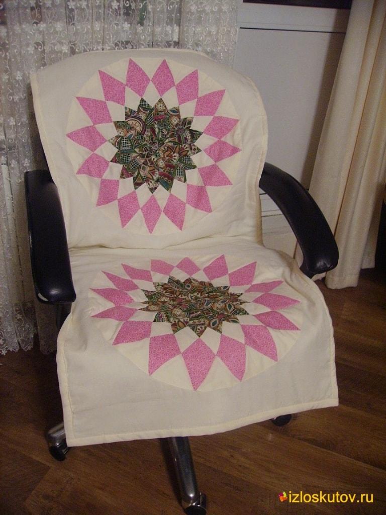 """Лоскутная накидка на кресло """"Невестино кресло"""" № 78"""
