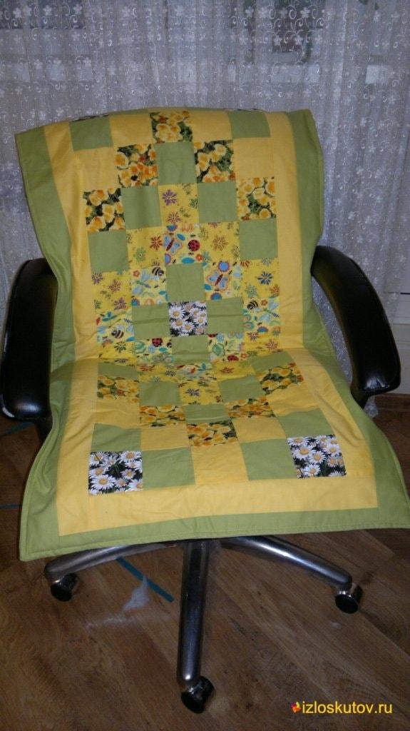 "Лоскутная накидка на кресло ""Релакс"" № 80"