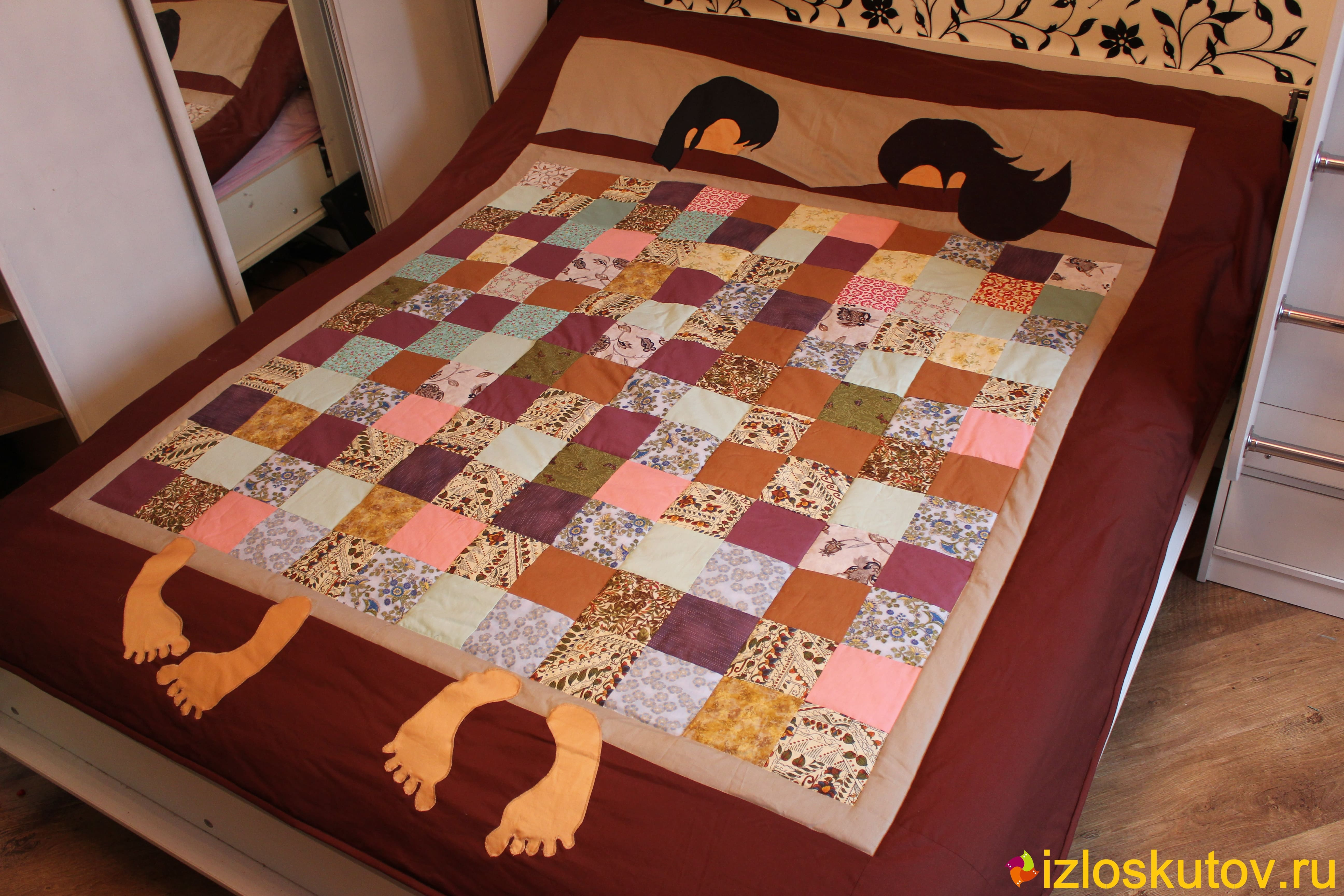 """Лоскутное одеяло """"Стисняшки"""" № 438"""