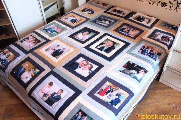 """Покрывало / одеяло с фотографиями """"С годовщиной"""" № 500"""