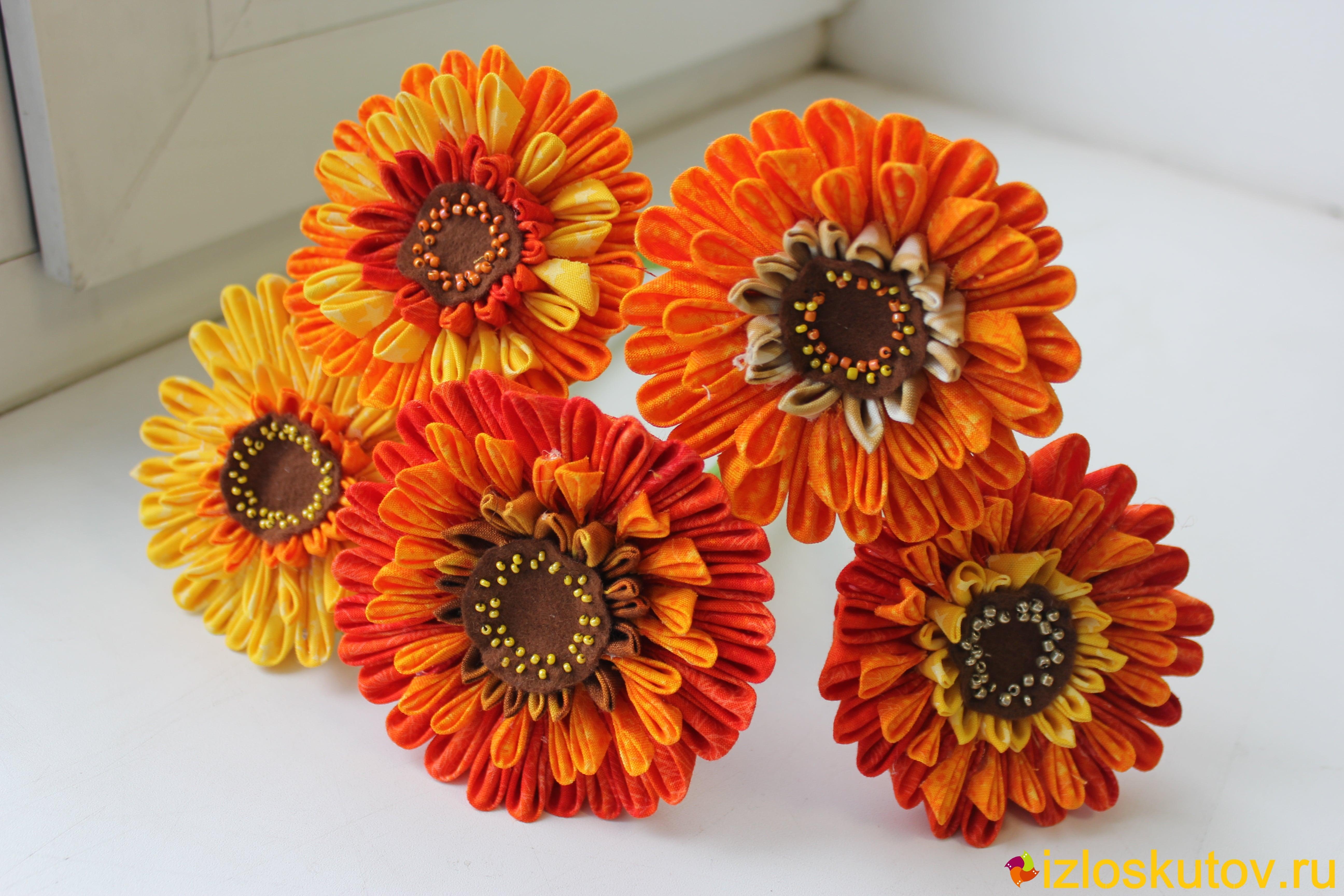 """Цветы из ткани """"Герберы"""" № 585"""