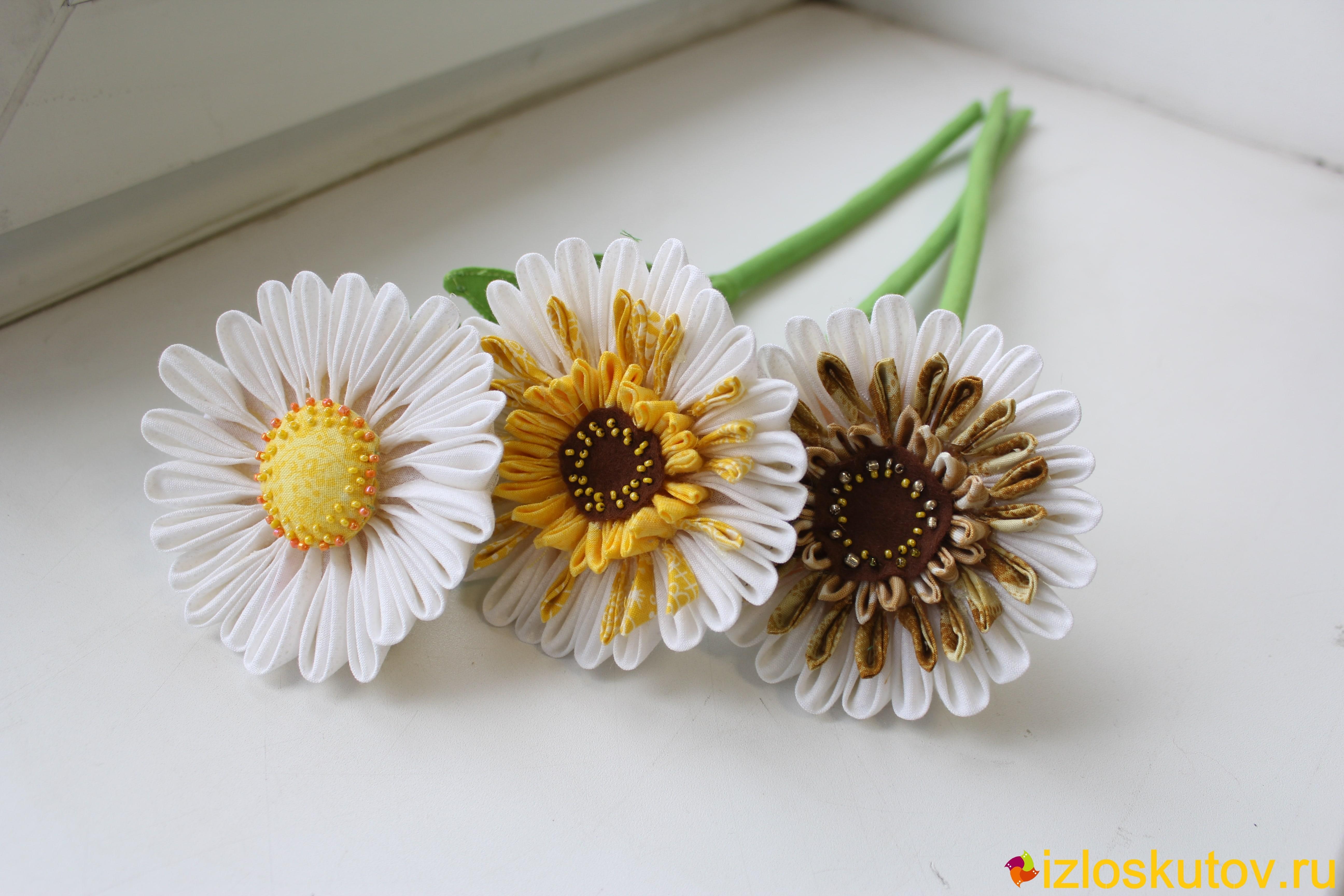 """Цветы из ткани """"Герберы"""" № 619"""
