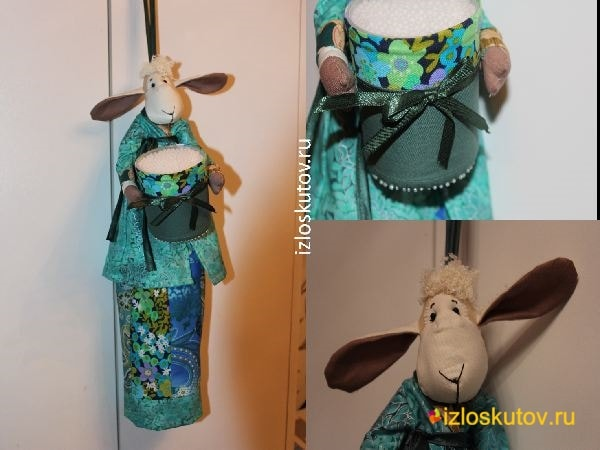 "Пакетница ""Овечка Биря"" № 1050"