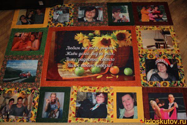 """Лоскутное панно с фото """"Лучшие подруги"""" № 383"""