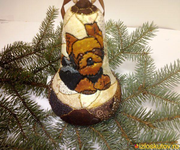 """Новогодняя ёлочная игрушка """"Йорк-терьер"""" № 614"""