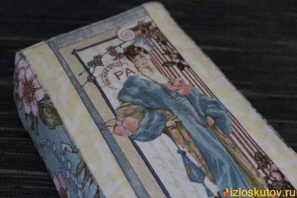 "Шкатулка – купюрница ""Париж"" № 1301"