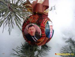 """Новогодний шар """"Мандарин"""" № 728"""