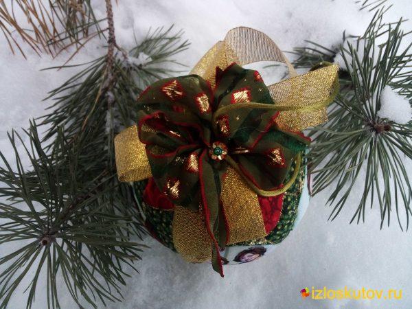 "Ёлочный шар с фотографиями ""Пуансеттия"" № 735"