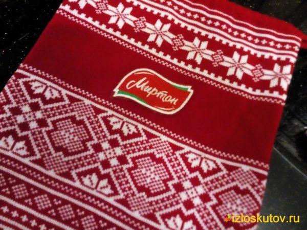 """Новогодние мешочки с вышивкой """"Миртон"""" № 743"""
