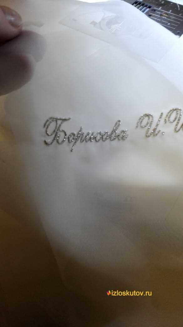 """Машинная вышивка """"Борисовым"""" № 746"""